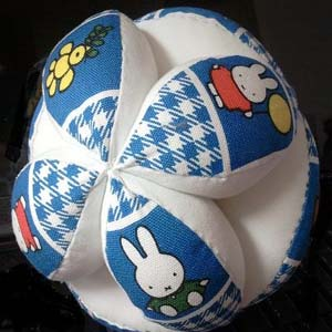 Amish Puzzle Ball